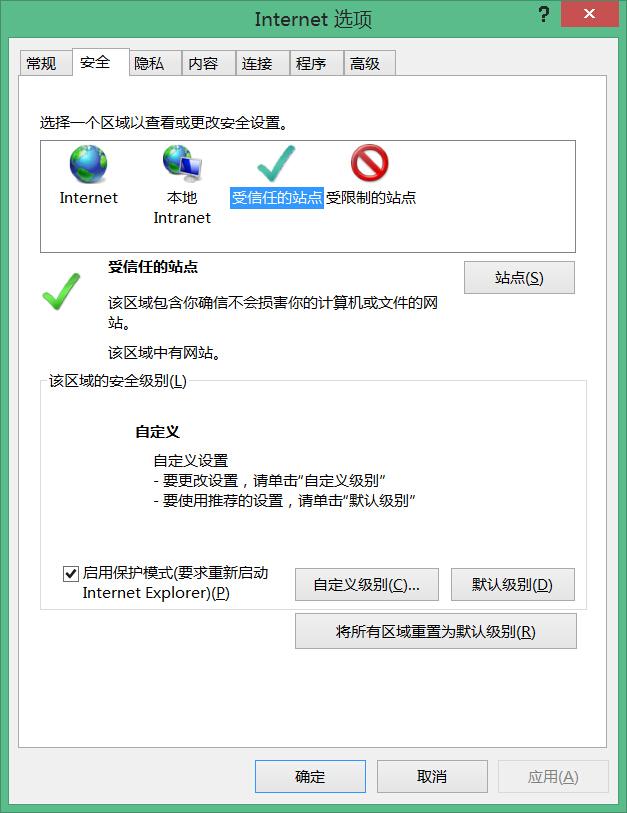 win8.1升级IE11浏览器后无法保存兼容性视图设置的解决办法